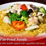 Shanghai pan-fried noodle