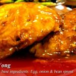 egg foo yong